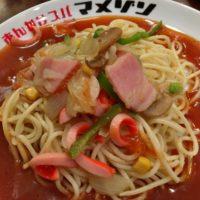 名古屋駅新幹線口から地下街へ徒歩1分。駅裏エスカにある名古屋メシ名物あんかけスパ専門店マメゾンでミラカンを食べてみた。