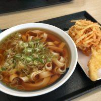 地下鉄高畑駅から徒歩2分、ご当地セルフうどんのどんどん庵で名古屋名物きしめんを食べてみた。