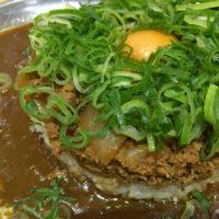 地下鉄上前津駅から徒歩5分、名古屋市公認の新なごやめし名古屋肉味噌カレーを食べてみた。