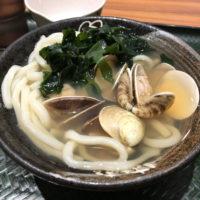 近鉄名古屋駅から徒歩5分、はなまるうどんの期間限定 はまぐり うどんを食べてみた。