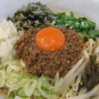 名駅西口から徒歩8分、嘉六つけ麺 丸和 で 汁なし台湾まぜそば を食べてみた。
