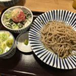 山形でわかおり生そばを食べに、高岳駅から徒歩10分、東区代官町の山形そばに再訪してきた。